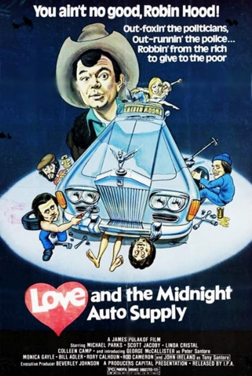 Love and the Midnight Auto Supply 1977