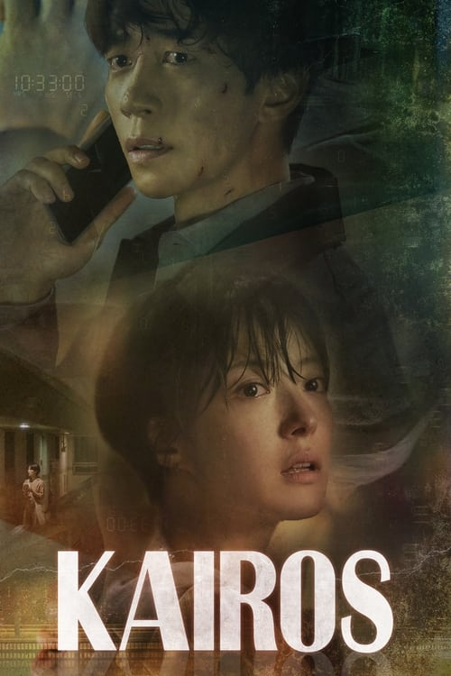 Watch Kairos Online