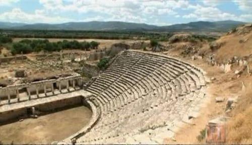 Lost City of Aphrodite