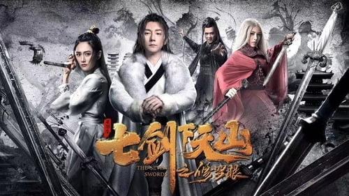The Seven Swords: Eye of Chaos (2019) Watch Full Movie Streaming Online