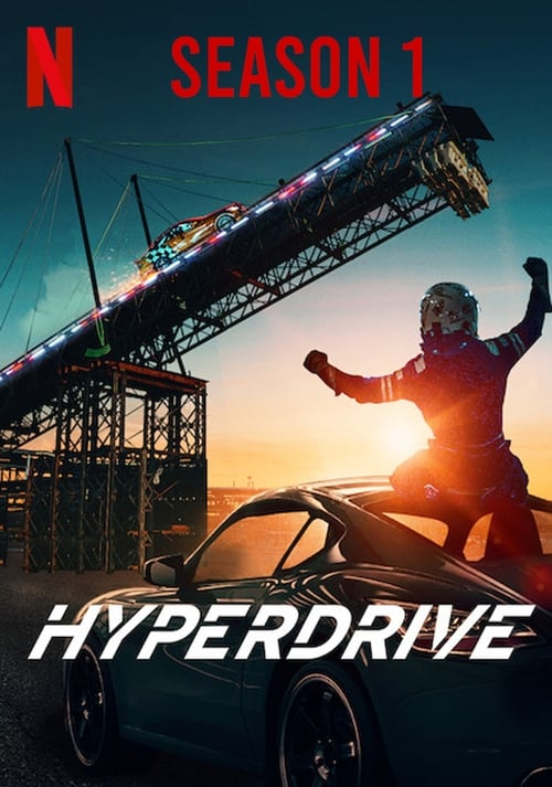 Cover of the Season 1 of Hyperdrive