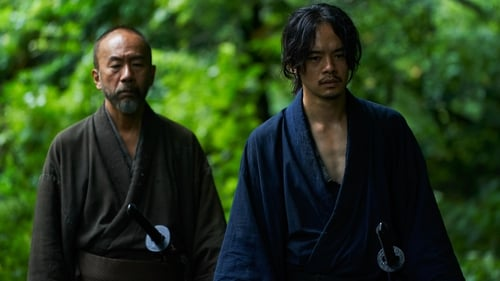 Watch movies free 斬、 (2018) Movie Online HD