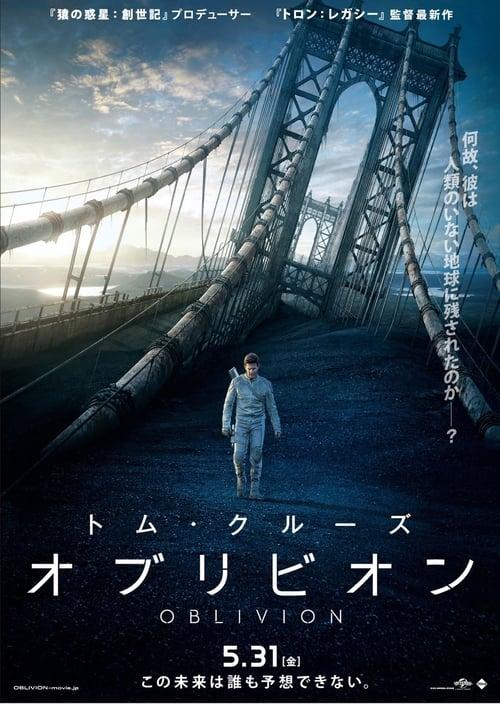 オブリビオン (2013) Watch Full Movie Streaming Online