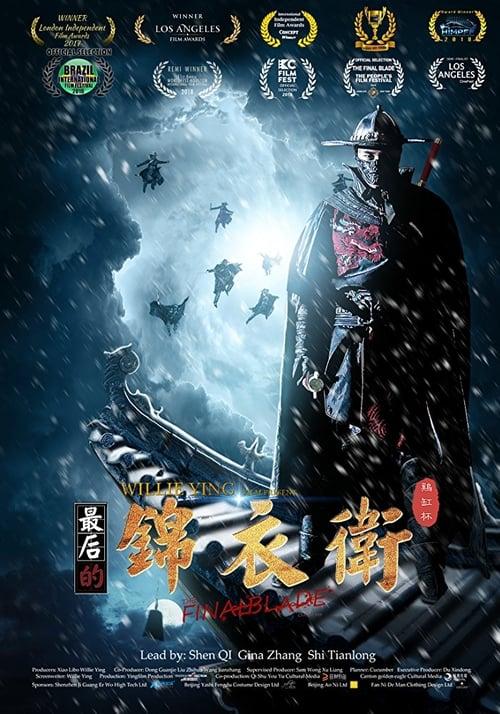 watch The Final Blade full movie online stream free HD