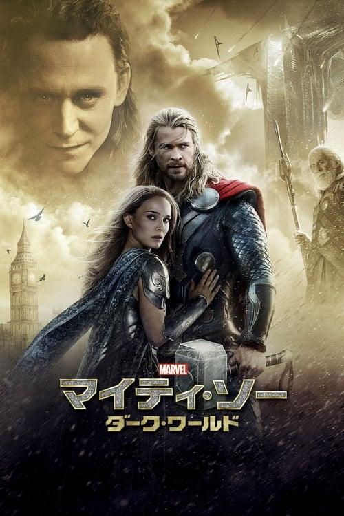 マイティ・ソー/ダーク・ワールド (2013) Watch Full Movie Streaming Online