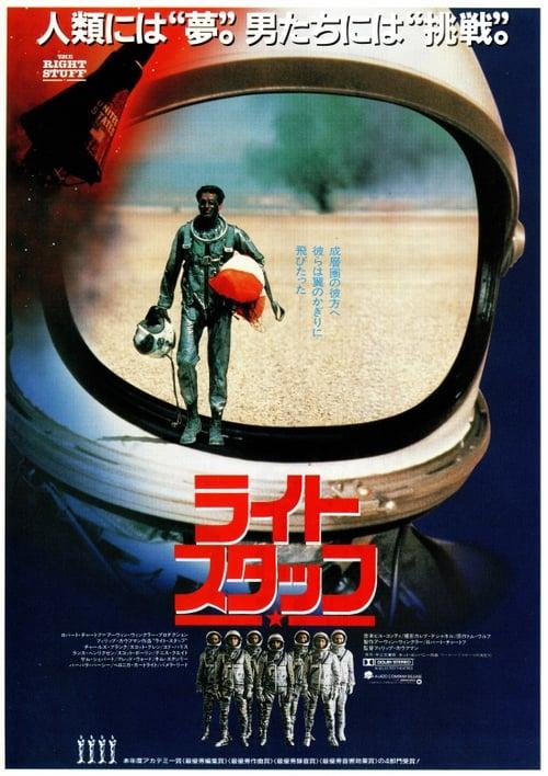 ライトスタッフ (1983) Watch Full Movie Streaming Online