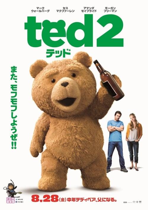 テッド2 (2015) Watch Full Movie Streaming Online