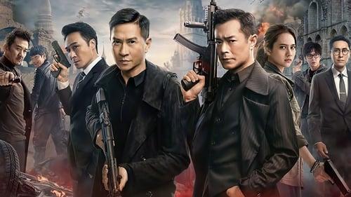 Line Walker 2 (2019) Watch Full Movie Streaming Online