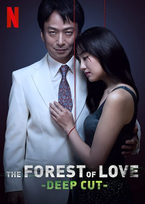 Watch The Forest of Love: Deep Cut Online