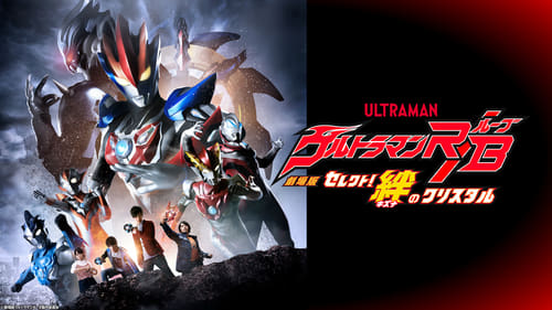 Ultraman R/B The Movie: Select! The Crystal of Bond (2019) Watch Full Movie Streaming Online