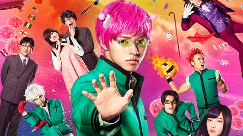 Psychic Kusuo (2017) Watch Full Movie Streaming Online