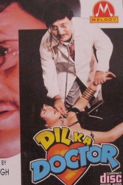 Regarder Dil Ka Doctor (1995) le film en streaming complet en ligne