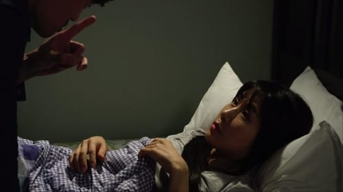 An Affair: My Friend's Mom (2017) Watch Full Movie Streaming Online