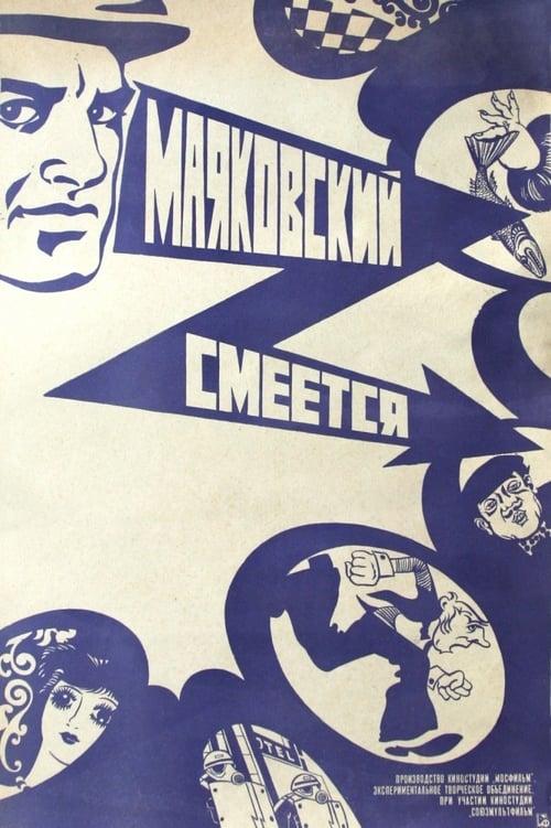 Mayakovsky Laughs 1976