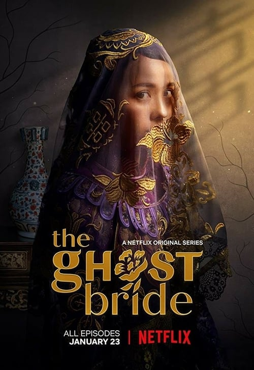Cover of the Season 1 of The Ghost Bride