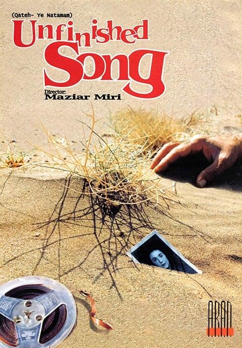Qateh-ye natamam (2001) Film complet HD Anglais Sous-titre