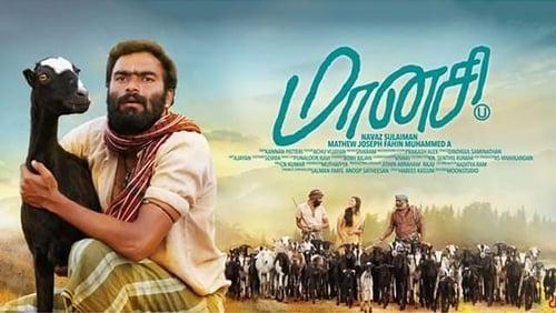 Maanasi (2019) Watch Full Movie Streaming Online