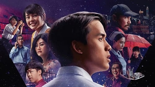 Homestay (2018) Watch Full Movie Streaming Online