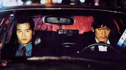 Public Enemy (2002) Watch Full Movie Streaming Online