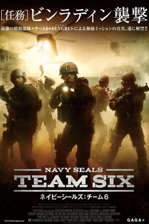 ネイビーシールズ:チーム6 (2012) Watch Full Movie Streaming Online