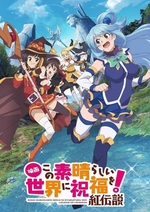 Kono Subarashii Sekai ni Shukufuku wo!: Kurenai Densetsu (2019) Repelisplus Ver Ahora Películas Online Gratis Completas en Español y Latino HD