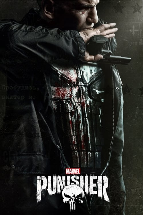 Cover of the Season 2 of Marvel's The Punisher