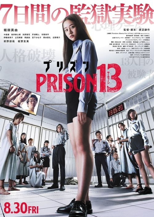 Prison 13 (2019) Poster