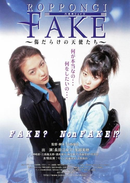 Roppongi Fake: Kizu darake no tenshi-tachi