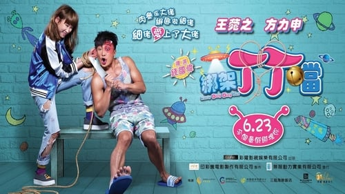Kidnap Ding Ding Don (2016) Watch Full Movie Streaming Online