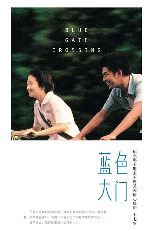 Blue Gate Crossing (2002) Film Complet en Francais