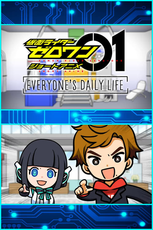 Watch Kamen Rider Zero-One Short Anime: Everyone's Daily Life Online