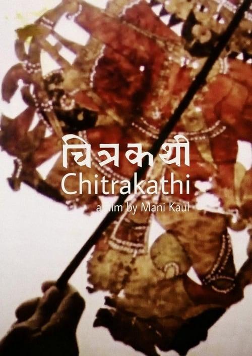 Chitrakathi 1977