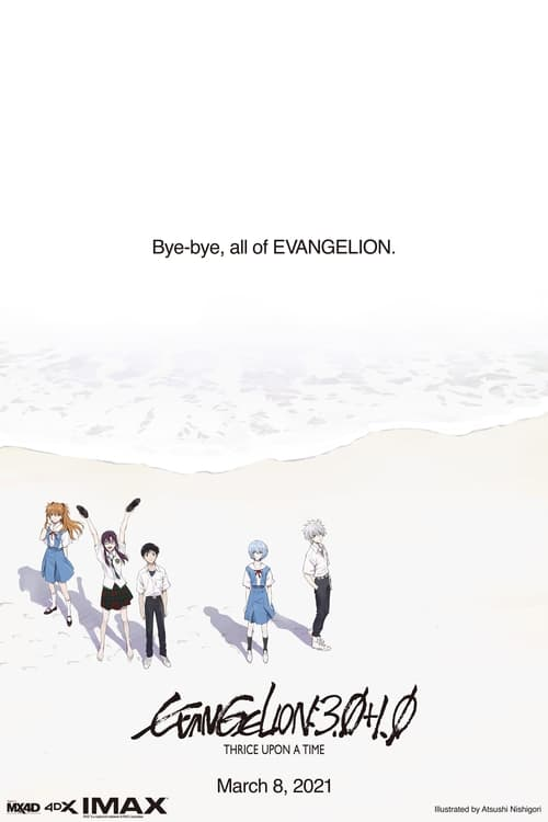 Scoroo Review Evangelion: 3.0+1.0 Thrice Upon a Time