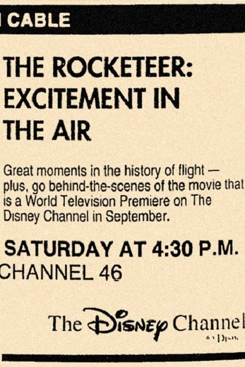 Rocketeer: Excitement in the air (1991) Poster