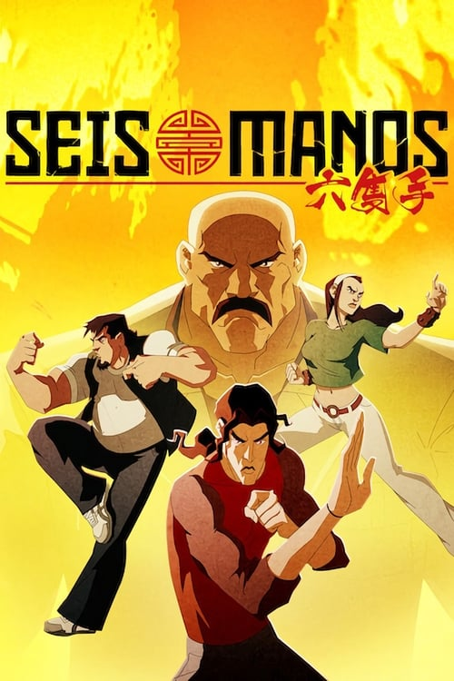 Cover of the Season 1 of Seis Manos