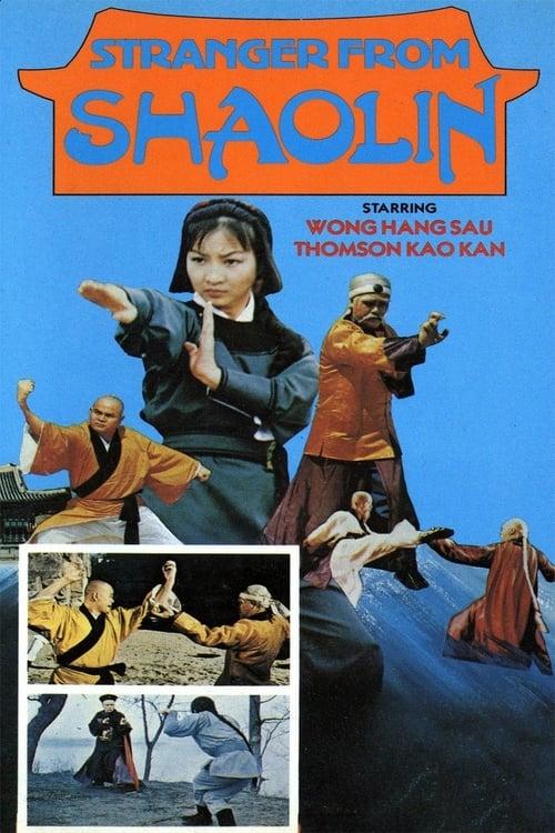 Stranger from Shaolin 1977
