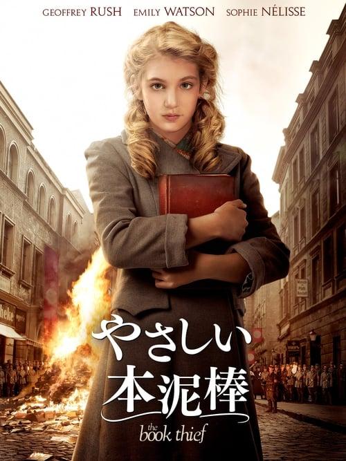 やさしい本泥棒 (2013) Watch Full Movie Streaming Online