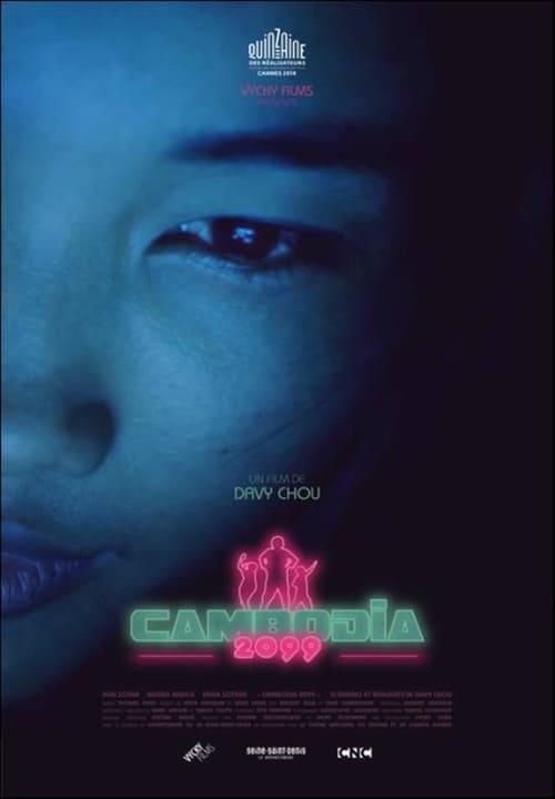 Cambodia 2099 2014