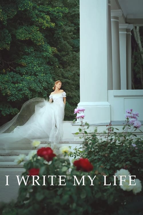 I Write My Life