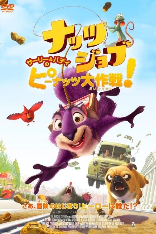 ナッツジョブ サーリー&バディのピーナッツ大作戦! (2014) Watch Full Movie Streaming Online