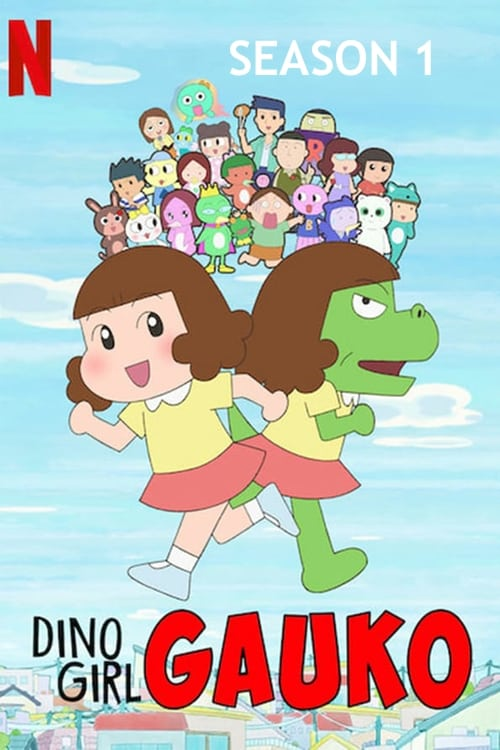 Cover of the Season 1 of Dino Girl Gauko