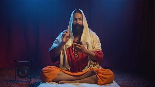 You Are a Guru