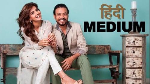 Hindi Medium (2017) Watch Full Movie Streaming Online