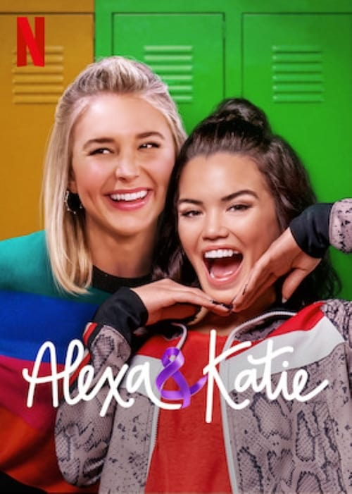 Cover of the Part 3 of Alexa & Katie