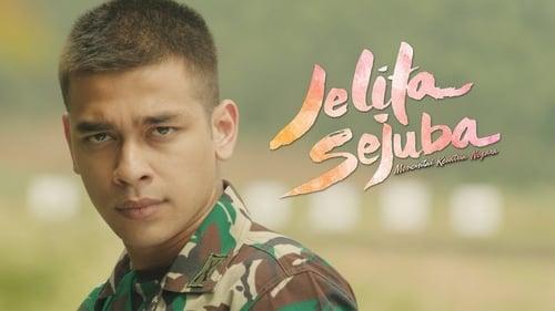 Jelita Sejuba (2018)