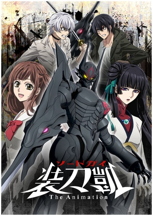 Cover of the Season 2 of SWORD GAI: The Animation