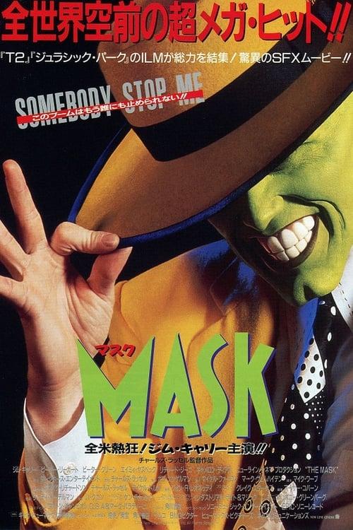 マスク (1994) Watch Full Movie Streaming Online