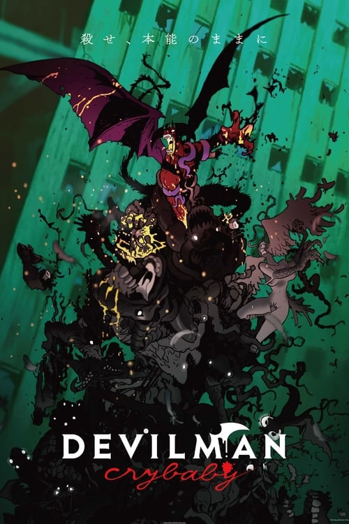 Cover of the Miniseries of Devilman: Crybaby