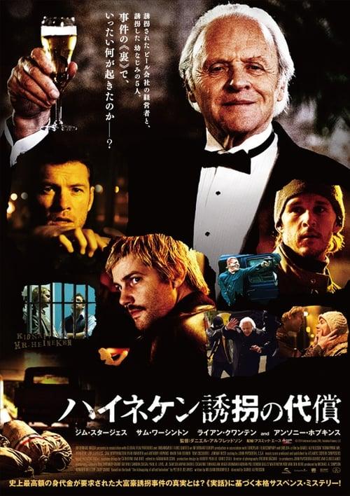 ハイネケン誘拐の代償 (2015) Watch Full Movie Streaming Online