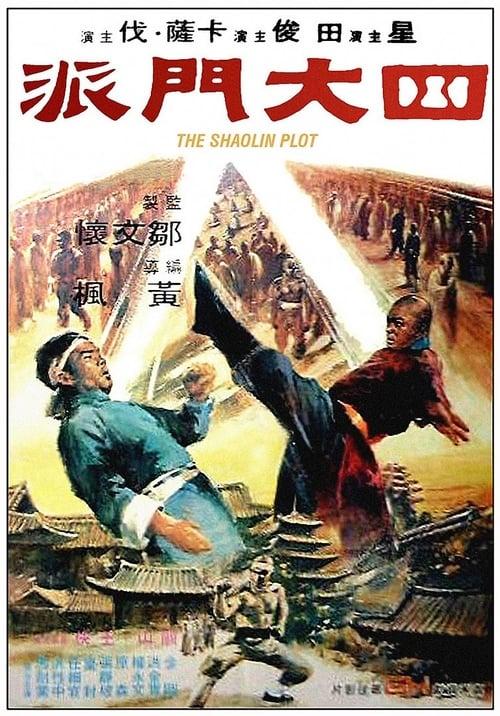 The Shaolin Plot 1977